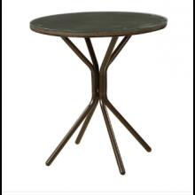 아르마 테이블