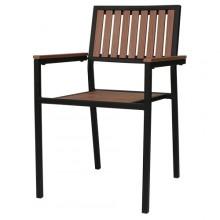 필드암 야외용 의자