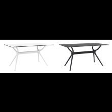 [시에스타] 에어140 야외용 테이블