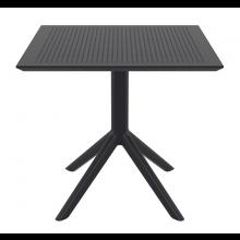 [시에스타] 스카이 야외용 테이블